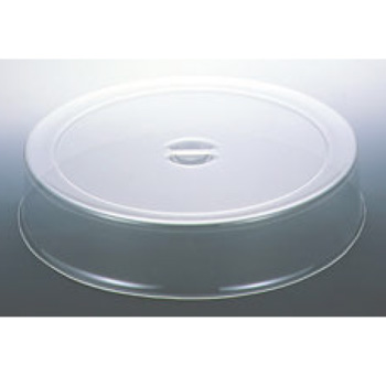 UK ポリカーボネイト スタッキング 丸皿カバー 22インチ用【トレーカバー】【丸皿用カバー】