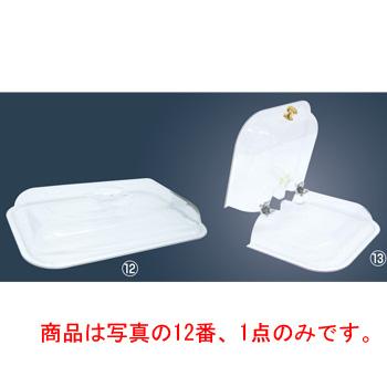 BSウォーマー用 ポリカーボネイトカバー X【バンケットウォーマー】【フードカバー】