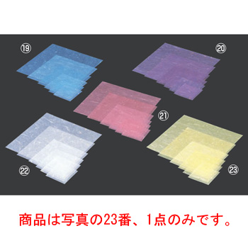 ラミネート 金箔紙(500枚入)黄 M30-432【演出用小物】