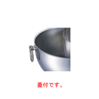 SW 電磁 仕切付 しゃぶしゃぶ鍋 ステン柄(蓋付)23cm【IH対応】