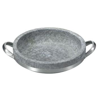 長水 遠赤 石焼海鮮鍋 ハンドル付 32cm【代引き不可】【すき焼き鍋】
