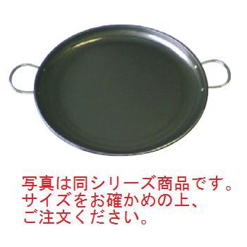 鉄 パエリア鍋 パート2 48cm【鍋】【調理器具】【鉄鍋】