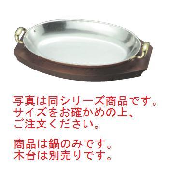 SW 銅 オパール鍋 18cm ガゼル【業務用】【銅鍋】