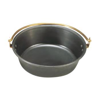 鉄 海石鍋 24cm 吊手(石無し)【代引き不可】【業務用】【なべ】【鉄鍋】