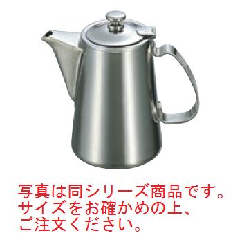 UK 18-8 チボリ コーヒーポット 5人用【業務用】【ポット】【ステンレス】