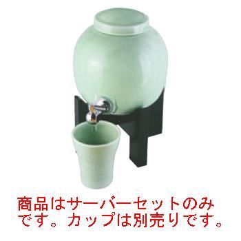 焼酎サーバー 黒塗り台セット 青磁【酒器】