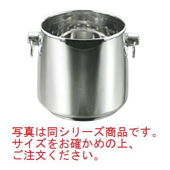 18-8 SRグランデー シャンパンクーラー 5L【シャンパンクーラー】【ワインクーラー】