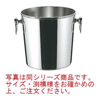 SW 18-8 菊渕 シャンパンクーラー 玉付 6L【シャンパンクーラー】【ワインクーラー】