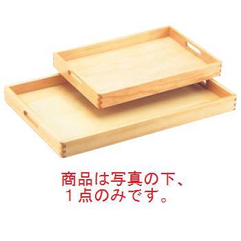 白木 脇取盆 大 17104【お盆】【トレイ】【トレー】