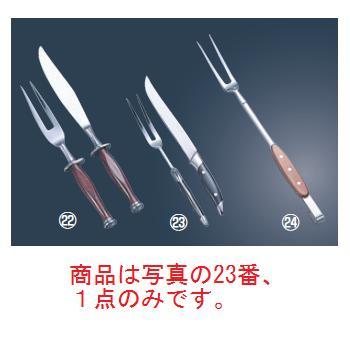 YO 黒柄 カービングセット【ナイフ】【フォーク】