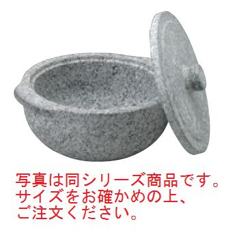 長水 遠赤 石鍋(石蓋付)土鍋風 18cm【代引き不可】【ビビンバ】【石器】