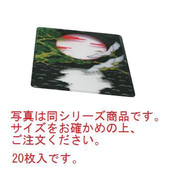 プラ容器 飛鳥用蓋 9寸用(20枚入)鶴【弁当容器】【プレート】【皿】