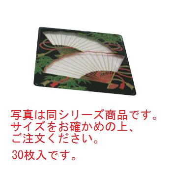 プラ容器 飛鳥用蓋 8寸用(30枚入)扇【弁当容器】【プレート】【皿】