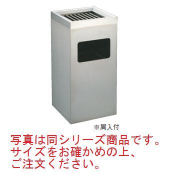 EBM 18-8 角 スモーキングダスト MK-300SD【代引き不可】【灰皿】【スタンド灰皿】【ロビー用品】