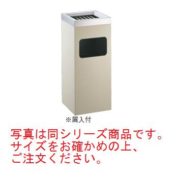 EBM 角 スモーキングダスト アイボリーMKW-300SD【代引き不可】【灰皿】【スタンド灰皿】【ロビー用品】
