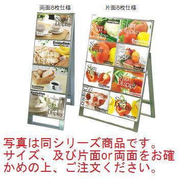 カードケーススタンド看板 B4ヨコ 片面8枚 CCSK-B4Y8K【代引き不可】【立て看板】【パネルスタンド】【メニュースタンド】