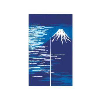 藍染めのれん 富士山 NID3105-BI【飲食店のれん】【暖簾】