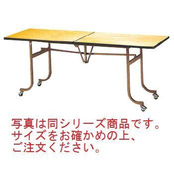 フライト 角 テーブル KA1875【代引き不可】【テーブル】【会議室用】【折りたたみ式テーブル】【ホール備品】