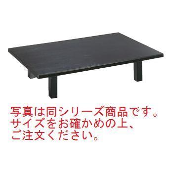 和卓 室町(折足型)メラミン黒木目タイプ 1275型【代引き不可】【和卓】【和食飲食店備品】【旅館備品】