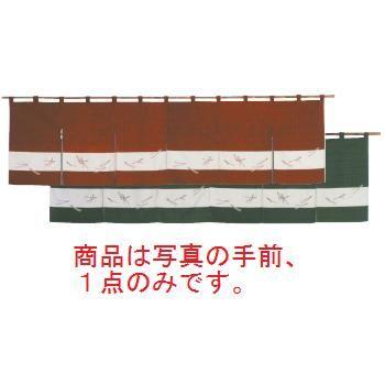 のれん 松葉ちらし 118-10 えび茶 1700×450【飲食店のれん】【暖簾】
