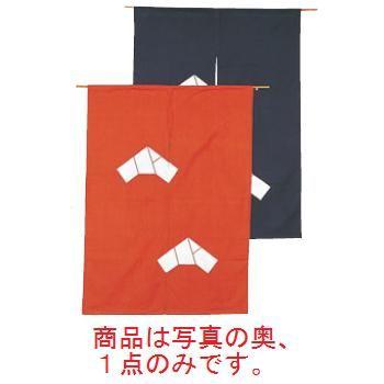 文 のれん N107-05 紺 850×1200【飲食店のれん】【暖簾】