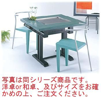 電気式 鉄板焼テーブル 和卓 YBE-6736【代引き不可】【鉄板焼きテーブル】【電気式】【お好み焼き】【鉄板焼き】【焼きそば】