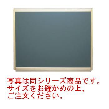 ウットーチョークグリーン(壁掛黒板)WO-S912【チョーク用ボード】【メニューボード】【ブラックボード】【メニュースタンド】
