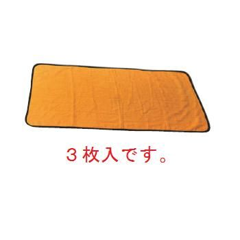 業務用サウナマット#2000 大(3枚入)700×1400 ゴールド【サウナマット】【サウナ】【温泉】【ホテル】【旅館】