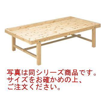 EBM-19-1827-08-001 特大えん台 人気の製品 祝日 150型 代引き不可 木製えん台 長椅子 飲食店待合用