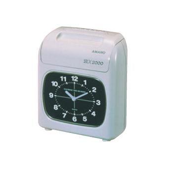 AMANO 電子 タイムレコーダー BX-2000【代引き不可】【事務用品】【タイムカードレコーダー】