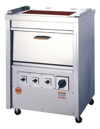 ヒゴグリラー オーブン付タイプ GO-15【代引き不可】【業務用】【焼台】【串焼き】【やきとり】【電気グリラー】【下火】【オーブン料理】【ピザ グラタン】