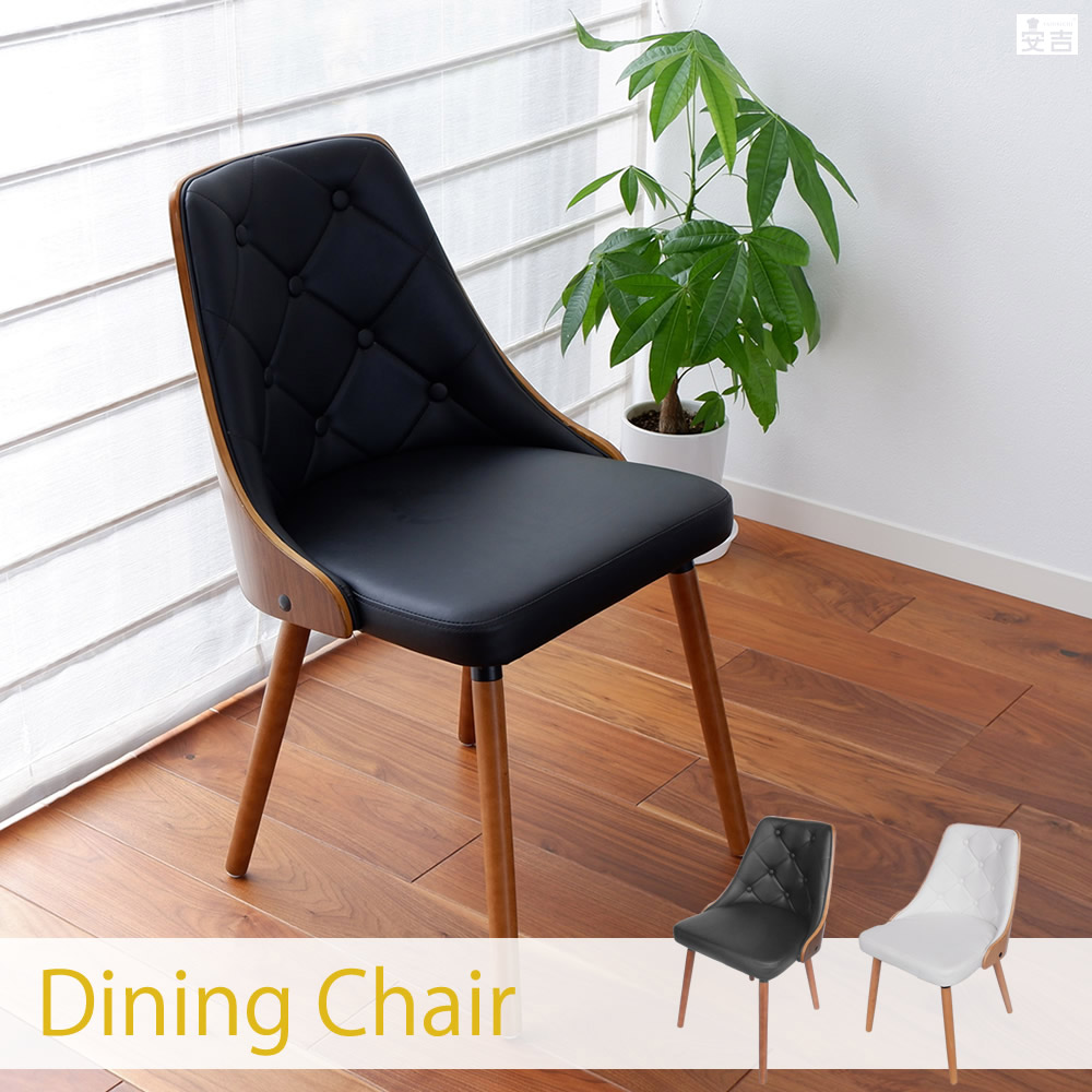 送料無料 モダンな北欧デザインダイニングチェア 椅子 ダイニング 北欧 家具 インテリア 木製チェアー 木製 あす楽 おしゃれ ダイニングチェア 木製チェア カウンターチェア ウォルナット調 激安特価品 国内在庫