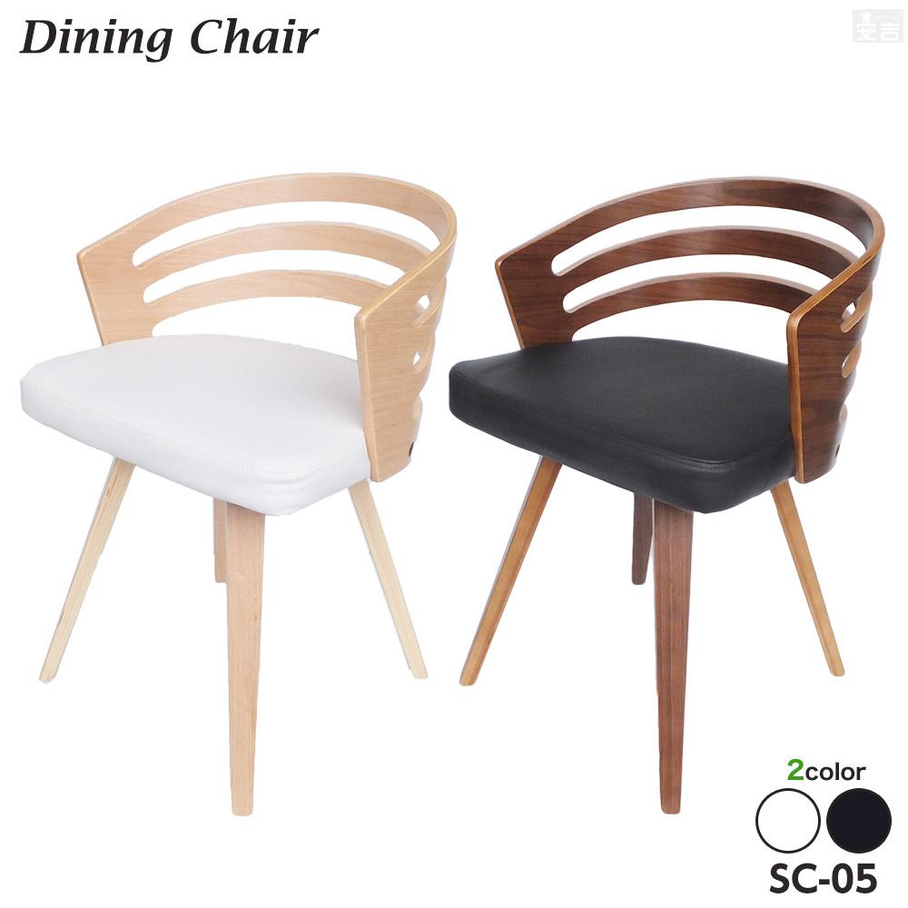 送料無料 モダンな北欧デザインダイニングチェア 椅子 ダイニング 新色追加 インテリア 木製チェアー カウンターチェア あす楽 ダイニングチェア おしゃれ 木製チェア ウォルナット調 激安格安割引情報満載
