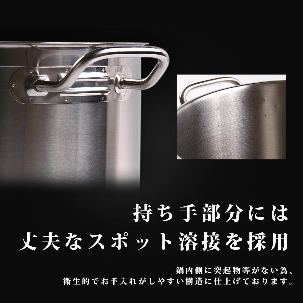 ステンレス寸胴鍋 IH対応 22cm 蓋付 KIPROSTAR