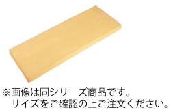 クッキンカット 103号 20mm 600×300×20mm【まな板】【マナ板】【業務用】【合成ゴム】【業務用】