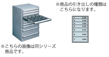 シルバーキャビネット SLC-2504 ドローア:D-20×1、D-30×3、D-40×1、D-50×2【代引き不可】【ドロアー】【収納】【業務用】