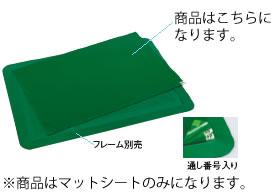 粘着マットシートG 600×1200mm(60枚層) MR-123-643-1【足元マット】【業務用】