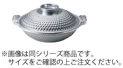 M11-064 よろず鍋 φ31 白銀 深 蓋付【業務用】【卓上鍋】【宴会用】【鍋料理】【業務用】