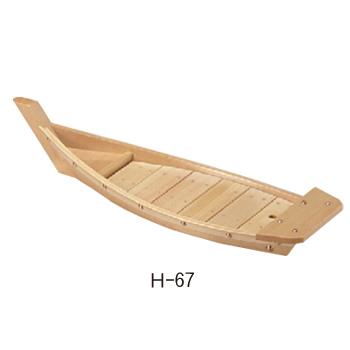 白木川舟 H-67【舟盛り 刺身 演出用品】【盛器】【料理飾り】【盛付台】【舟盛】【料理舟】【業務用】