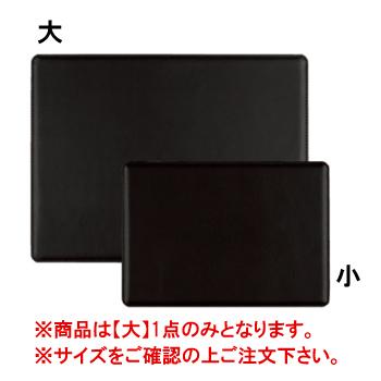 本革製 デスクマット SS-7 大 黒【ホテル用品】【カウンター用品】【机マット】【業務用】