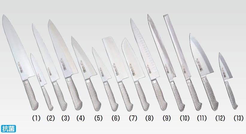 Brieto-M11 PRO(本刃付) (1)牛刀 270mm(1103)【庖丁 業務用ナイフ 洋包丁】【抗菌】【ステンレス】【業務用】