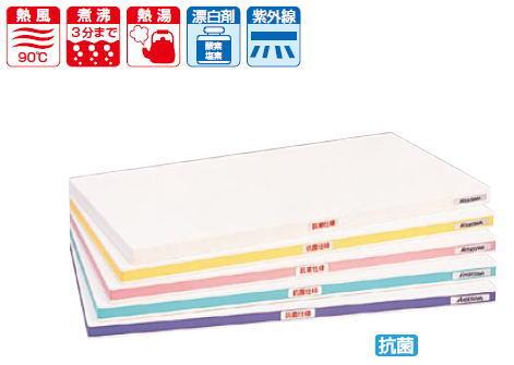 業務用マナ板 贈呈 11-0169-0126 1抗菌ポリエチレン かるがるまな板 標準タイプSDK 片面5mm厚 SKD25-6030 カッティングボード 2020春夏新作 白いまな板 抗菌 業務用 プロ用 ホワイト