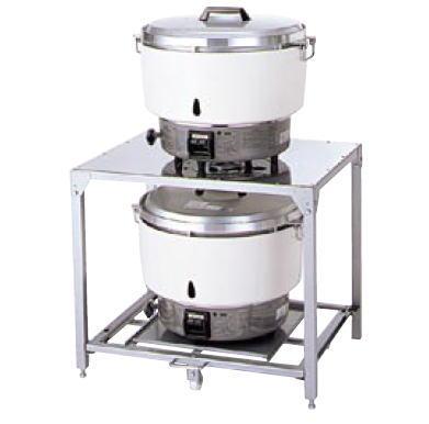 RAE-103 炊飯器置台【業務用炊飯器 ガス炊飯器】【置台】【業務用】