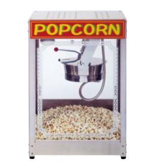 ポップコーン マシーン POP-10OZ【代引き不可】【業務用ポップコーン機 ポップコーン器】【業務用】
