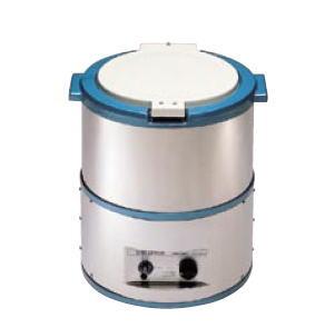 VS-250N 野菜脱水機 (4kgタイプ)【代引き不可】【スピナー】【スピンナー】【野菜脱水】【食品脱水】【水切】【脱水】【業務用】