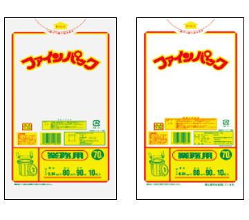 業務用ポリ袋 70L (10枚×30冊) T-70 透明【ゴミ袋】【業務用】