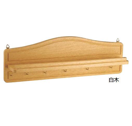 木製プチパン ハンガー6本用 (5から10cm プチパン用) 白木【壁掛け収納】【空間収納】【プチパンシリーズ】【魅せる収納】【業務用】