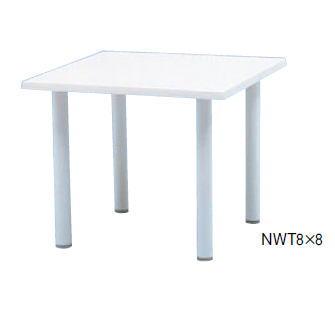 角型テーブル NWT-8×8【代引き不可】【店舗用テーブル】【レストランテーブル】【ダイニングテーブル】【アウトドア用】【カフェ用】【屋外用】【角テーブル】【角机】【机】【ウェルザリッツ製】【業務用】