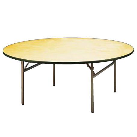 KB型 円テーブル KBR1500【代引き不可】【会議用テーブル】【会議室テーブル】【丸テーブル】【机】【業務用】
