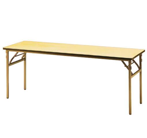 KB型 角テーブル KB1875【代引き不可】【会議用テーブル】【会議室テーブル】【長机】【机】【業務用】